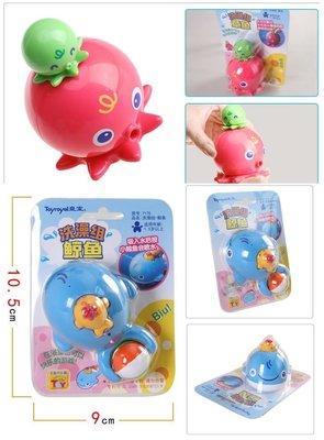 瞳瞳屋-嬰幼兒洗澡玩具...粉色章魚,藍色鯨魚