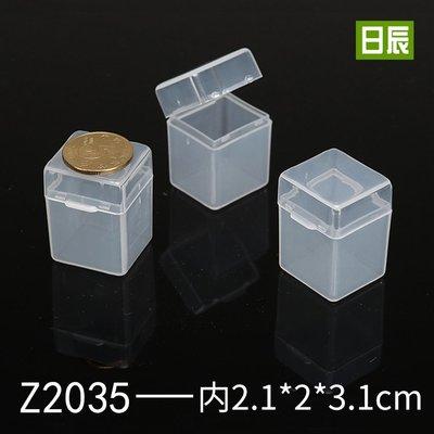 橙子的店 長方形塑料盒子工具盒PP小盒透明零件盒子pp收納盒有帶蓋迷你(十五件起購 單拍不發貨)