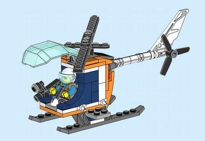 【LEGOVA樂高娃】LEGO 樂高 60203-2 直升機+駕駛員 下標前請詢問