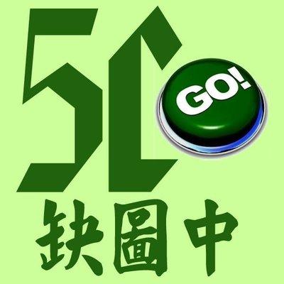 5Cgo【權宇】ASUS ESC700 G2 ESC700-G2-E1650V2 4G 1TB D燒 Win7P 含稅