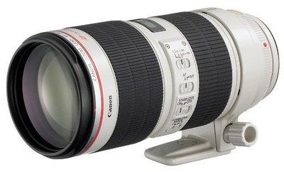 CANON EF 70-200mm f2.8L IS II〔公司貨〕單眼鏡頭  70-200 mm F/2.8L
