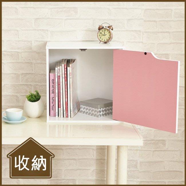 臥室/客廳/電腦/辦公【居家大師】BCF30 現代風單門 收納櫃/置物櫃/整理收納組合櫃/書櫃/衣櫃/收納