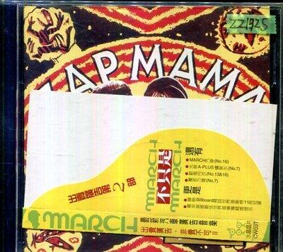 *還有唱片三館* ZAP / MAMA 二手 ZZ1725(需競標)