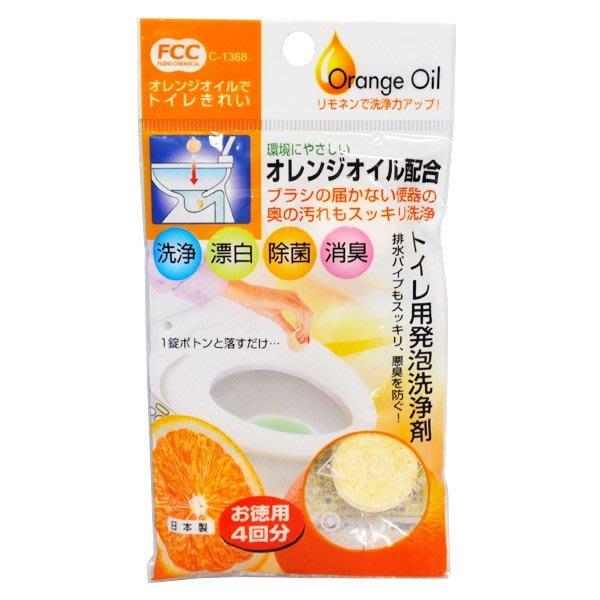 § Color House § 日本 橘子馬桶清潔劑 10g X 4入