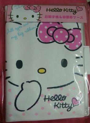 [Kayu日本代購小舖] 日本三麗鷗 Hello Kitty 藥單/健保卡/掛號證 收納夾