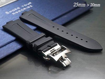 【時間探索】江詩丹顿 Vacheron Constantin Overseas 緃橫四海代用矽膠摺疊扣錶帶( 25mm)