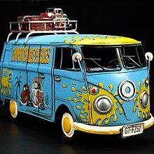 複古大眾旅遊塗裝版鐵皮汽車巴士模型歐式家居客廳裝飾品擺件禮物*Vesta 維斯塔*