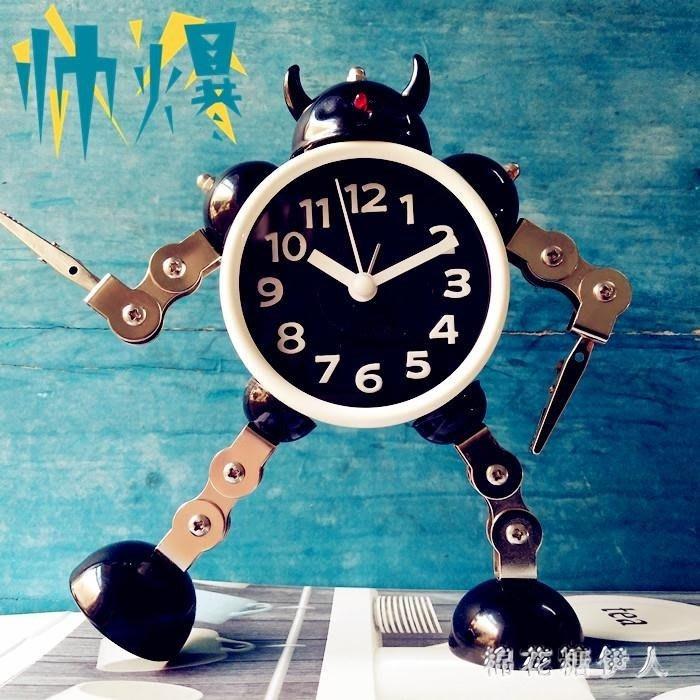 鬧鐘 鬧鐘機器人鬧鐘創意學生鬧鐘可愛兒童卡通靜音金屬鬧鐘 CP750