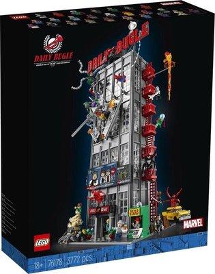 現貨 LEGO 樂高 76178 【樂高熊】 MARVEL 蜘蛛人 號角日報 全新未拆 保證正版台樂貨