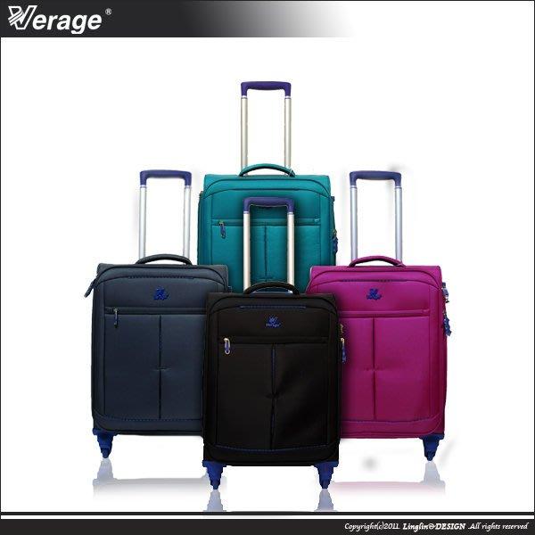 【良林皮件】【VERAGE】24吋 超輕量化TSA海關鎖商務旅行箱/行李箱