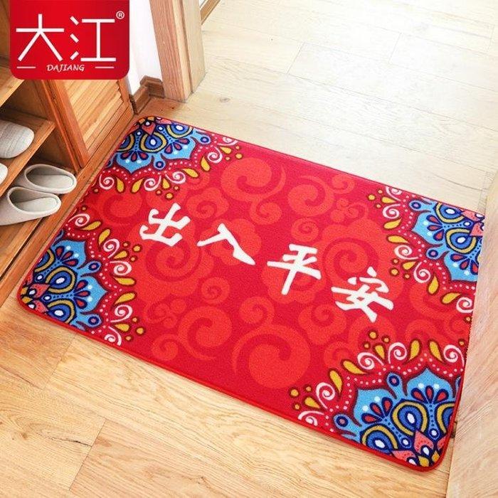 入戶門墊出入平安大門口地墊紅色地毯進門門廳蹭腳墊家用防滑墊子