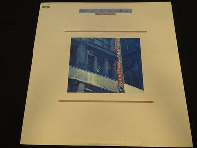 【柯南唱片】New Music Best Collection日本歌曲精選//FCLA4005 >>日版LP