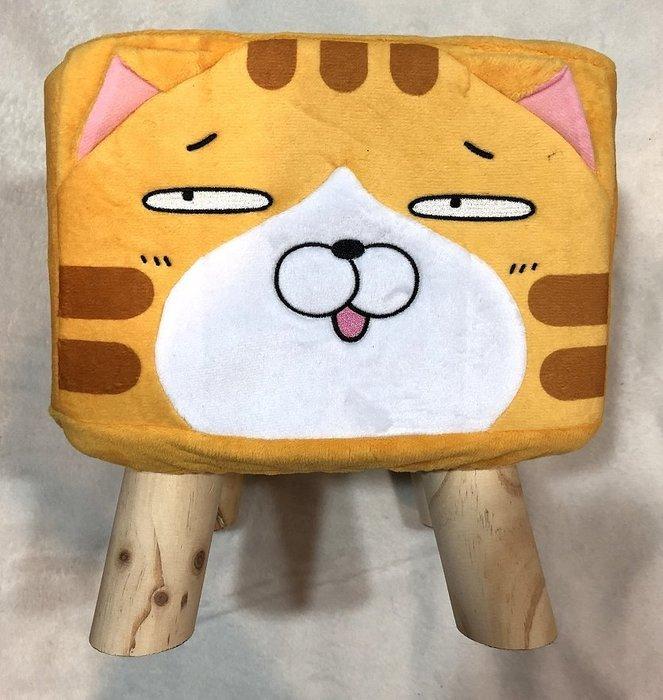 【24H出貨】白爛貓 絨毛造型椅凳  要買要快