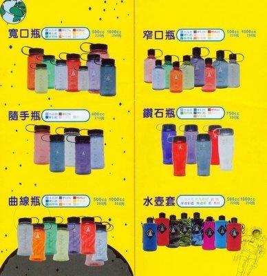**世界運動休閒用品** OA 山貓水壺-耐高低溫.耐衝擊 1000CC寬口瓶(窄口瓶) 台北市