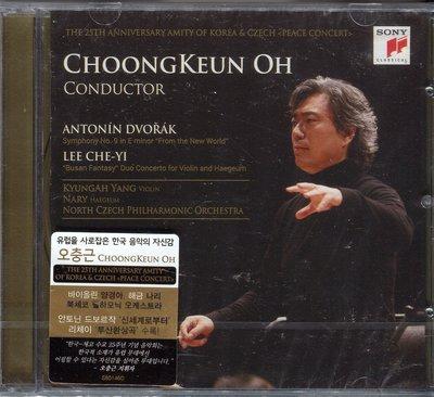【嘟嘟音樂坊】Oh Choong Keun - Conductor  韓國版  (全新未拆封)