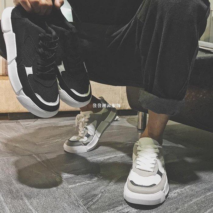 發發潮流服飾ins夏季男鞋街拍香港板鞋男chic小白鞋bf風百搭學生ulzzang運動鞋