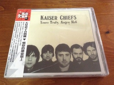Caiser Chiefs~Yours Truly Angry Mobs-全新未拆