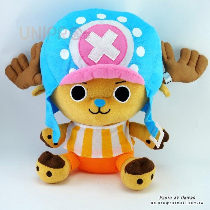 海賊王 One Piece 新世界 喬巴 麋鹿 18吋 絨毛玩偶 娃娃 航海王 正版授權