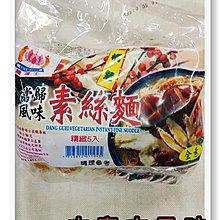古意古早味 雞絲麵 當歸口味 (5入/包) 懷舊零食 另有 肉燥.當歸.香菇.素絲麵 口味 台灣零食