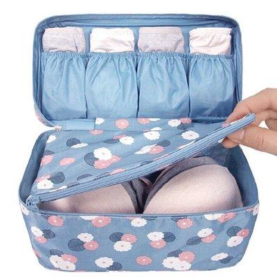 特價【來撿大便宜】韓國新二代內衣收納包 內衣 旅行多功能 胸罩內衣整理包 手提旅行袋(E473) 新北市