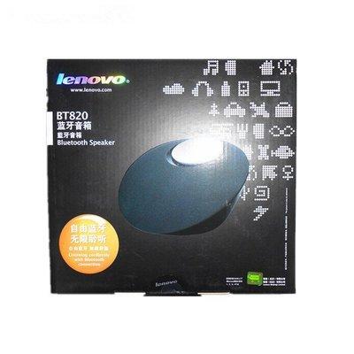聯想 BTA820 無線藍牙音箱重低音音響 電腦多媒體 迷你藍牙音響 生日禮物 禮品 贈品