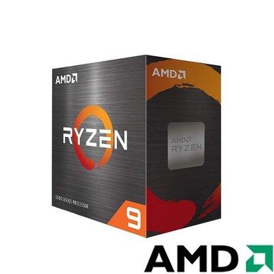 @電子街3C特賣會@CHIA 奇亞幣 AMD Ryzen 9 5950X 3.4GHz 16核心 中央處理器