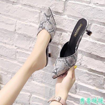 尖頭高跟拖鞋女春季新款休閑單鞋細跟一腳蹬淺口包頭半拖鞋女