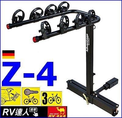 【RV達人】 吉普車 Z4 擺臂式 自行車架 攜車架 拖車架 腳踏車架TOYOTA FJ Cruiser 漢馬