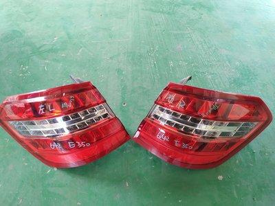 佳泰外匯Benz賓士W212原廠5門後燈尾燈煞車燈剎車燈E350旅行車E250五門S212方向燈LED燈E63