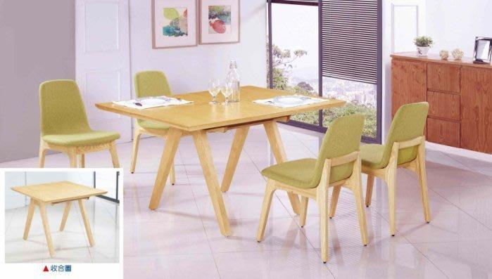 【DH】商品貨號N934-2商品名稱《法聯克 》栓木長方拉合桌/餐椅另計。台灣製可訂做。備有胡桃色系餐桌。主要地區免運費