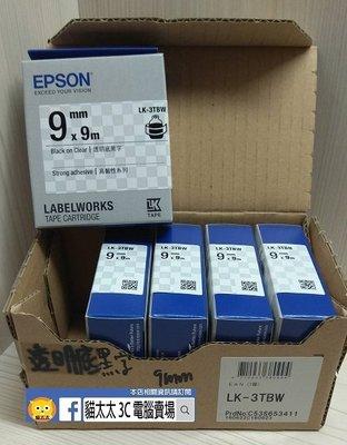 貓太太【3C電腦賣場】EPSON 9mm LK-3TBW 高黏性 透明底黑字 原廠現貨(5卷一組)
