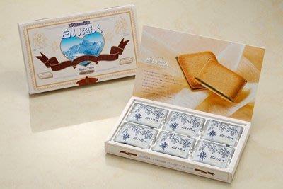 *日式雜貨館*日本北海道  白色戀人 石屋製菓 黑巧克力夾心餅乾 18入 5/3新貨 另售薯條三兄弟 六花亭
