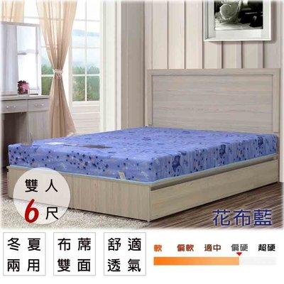 床墊【UHO】Kailisi卡莉絲名床-2.3mm高碳鋼6尺雙人加大 超硬床(蓆面)  中彰免運費