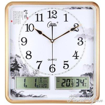 康巴絲鐘錶電子掛鐘新中式客廳創意長方形萬年歷中國風靜音時鐘 HM    全館免運