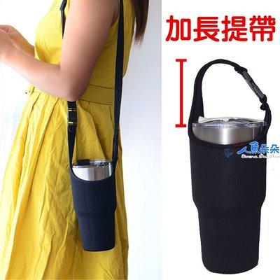 環保杯套 保冰杯套 保溫杯袋 提袋 飲料袋 環保袋 手搖飲料 咖啡 手提袋 重複使用 現貨 防燙 保溫袋 Rainnie
