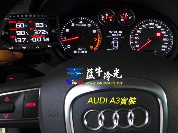 【藍牛冷光】Lufi X1 OBD VAG 大眾版 行車電腦  AUDI 福斯 SKODA VOLKSWAGEN 專業版