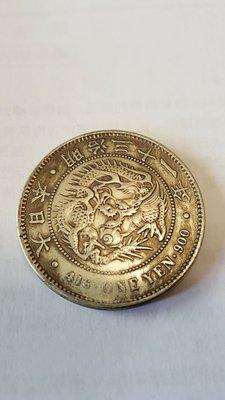日本龍銀明治三十一年壹圓銀幣(26.1O克)