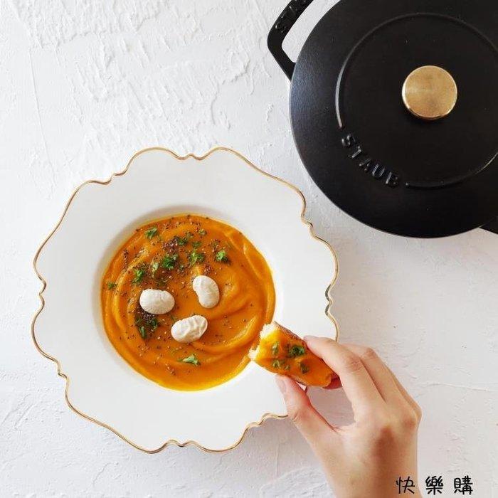 小清新金邊盤子餐具