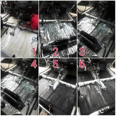 華新汽車隔音 底盤 門板 防水條 天鵬 隔音 隔音棉 制震墊 漏水 地毯 除鏽sentra altis solo k5