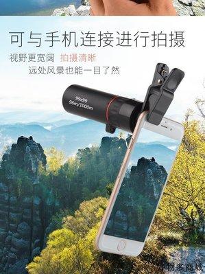 望遠鏡 高清版 方便攜帶 99*99袖珍迷你小望遠鏡單筒手機拍照高清高倍成人兒童學生望眼鏡此款小號規格