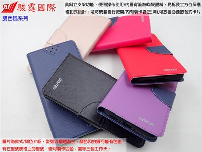 捌GTNTEN HTC One M9S...