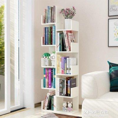 ZIHOPE 創意簡易樹形書架落地省空間學生用置物架兒童實木小書柜簡約現代ZI812