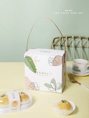 AM好時光【M382】綠植莫蘭迪綠燙金 鉚釘手提包裝盒 5入❤中秋節蛋黃酥鳳梨酥盒 瑪德蓮西點餐盒 蛋糕甜點工作室外帶盒