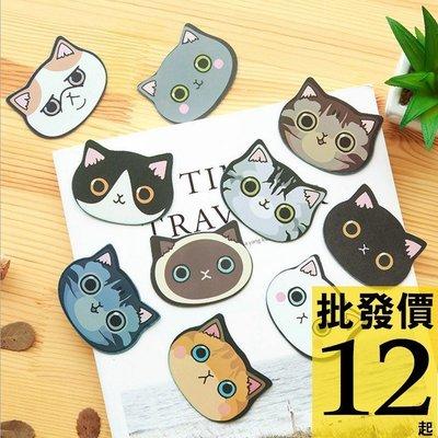 韓國 可愛貓咪造型鏡子 迷你鏡子 隨身鏡子 方便攜帶 歡迎團購批發 .【RS543】