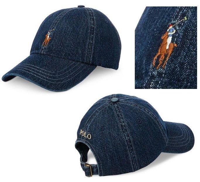 Polo Ralph Lauren  棒球帽 老帽 成人款 小彩馬 牛仔布 現貨