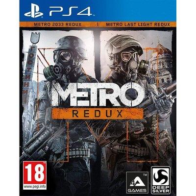 全新未拆 PS4 戰慄深隧二合一終極版 加強完整版 (含所有DLC) -英文版- Metro 2033 Redux