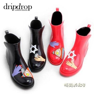 雨鞋女短筒成人雨靴時尚水鞋女春夏手繪風膠鞋切爾西套鞋防水雨鞋全館免運