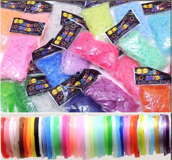 媽咪家【N029】N29單色橡皮筋 彩虹編織 配件 橡皮圈 補充包 創意 DIY 果凍 螢光 珠光 益智
