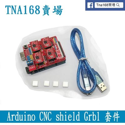 Arduino CNC shield v3+UNO R3+A4988(4個) Grbl 雷射雕刻機 3D印表機
