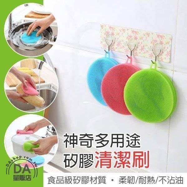 矽膠菜瓜布 矽膠洗碗刷 菜瓜布 不傷鍋具 防燙 廚房清潔 碗盤清潔 蔬果刷 顏色隨機 現貨 (V50-1602)